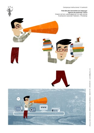 publicidad-institucional-ilustracion-1